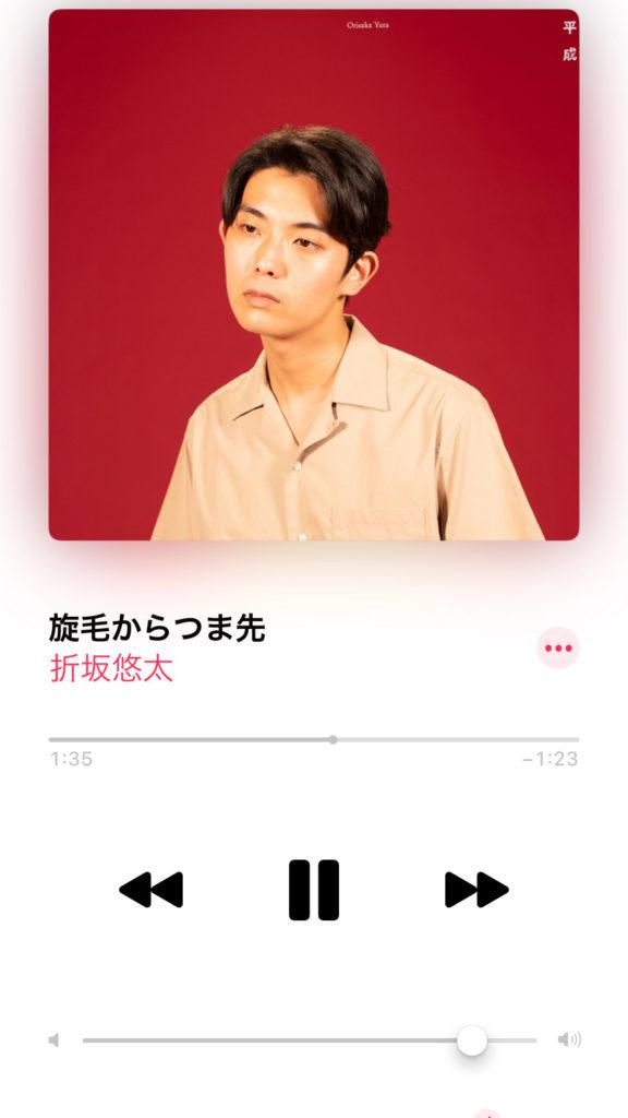 わたしの最近のおすすめ曲